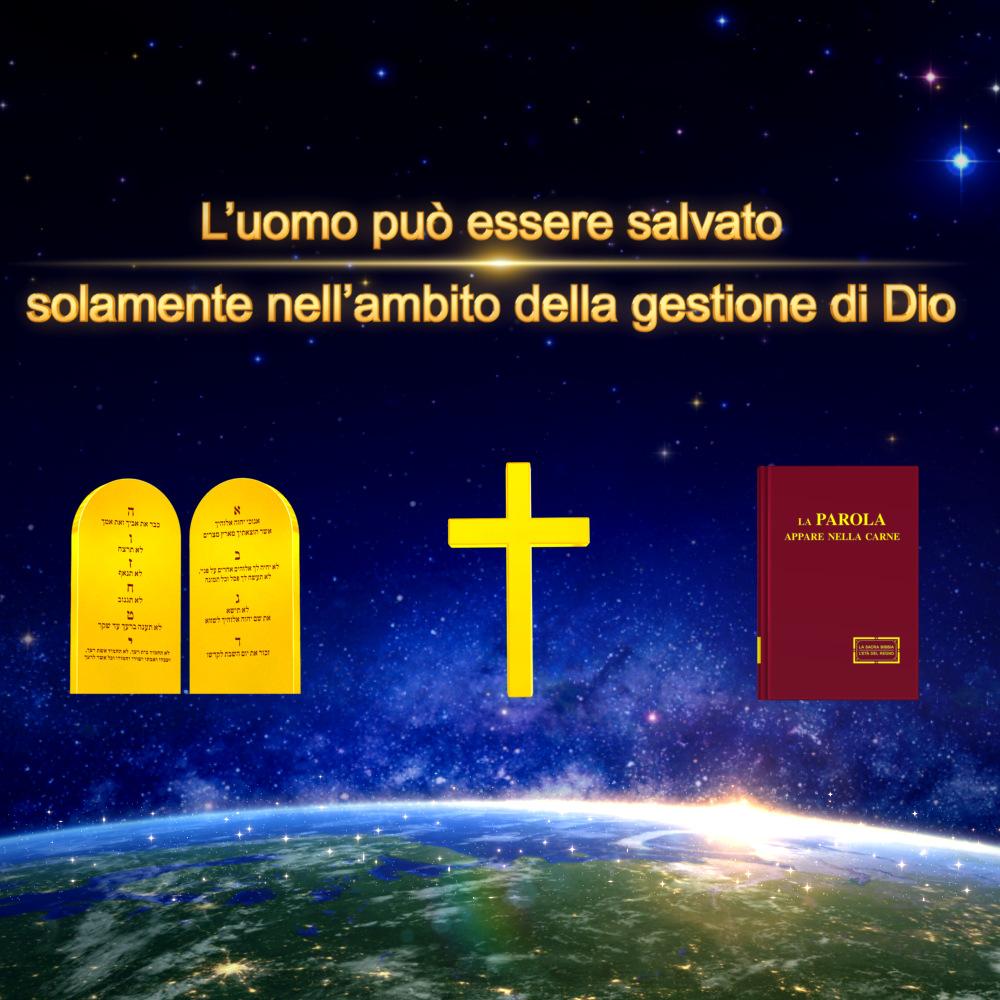 Il Vangelo del giorno – L'uomo può essere salvato solamente nell'ambito della gestione di Dio