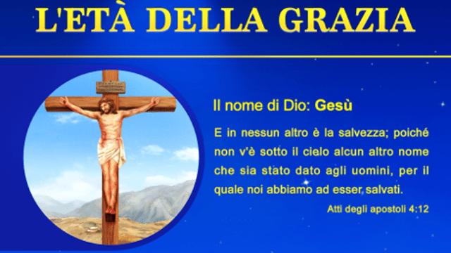 """Nome di Gesù – Sapete qual è il significato del nome di """"Gesù""""?"""