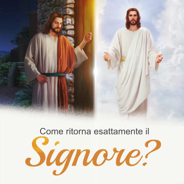 Vangelo di oggi dopo l'ascensione del Signore Gesù, come Egli apparirà negli ultimi giorni