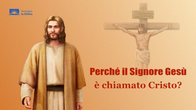 L'origine del nome di Gesù Cristo