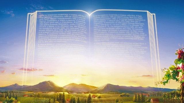 L'opera del giudizio di Dio è per salvare completamente l'uomo
