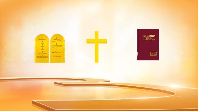 Qual è la relazione tra ciascuna fase dell'opera di Dio e il Suo nome?