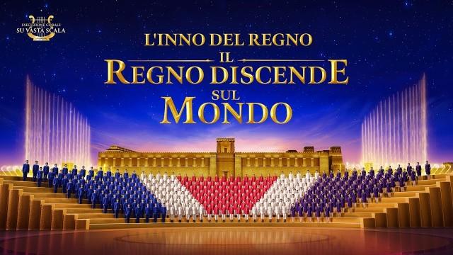 """Musica corale cristiana """"L'inno del Regno: Il Regno discende sul mondo"""" – Cantico evangelico"""
