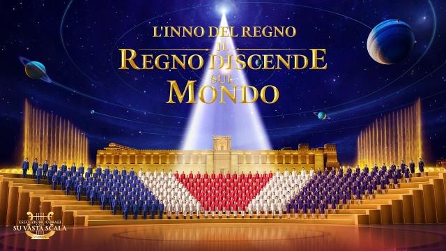 """Coro di chiesa – """"L'inno del Regno: il Regno discende sul mondo"""" – Trailer completo"""
