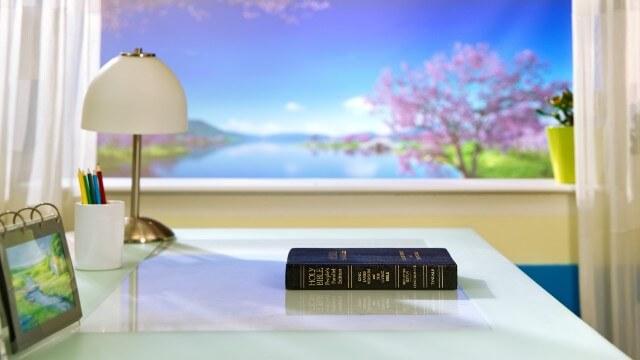 Versetti biblici di benedizione