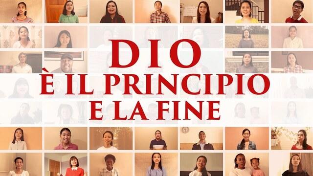 Canti di lode 2020 - Dio è il Principio e la Fine